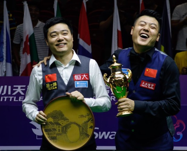 Ding Liang WC2017